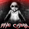 Flash ���� Ghostscape 2 - The Cabin